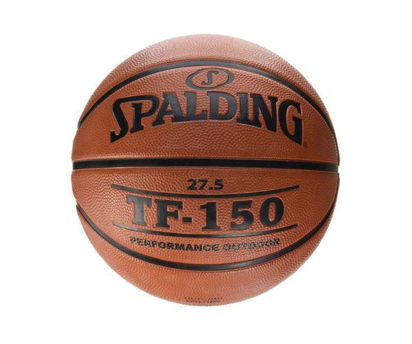 Spalding-NBA-TF-150-Basketball